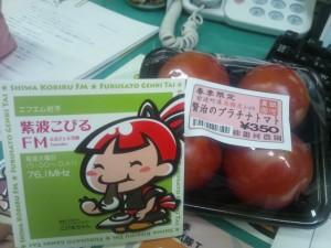 プラチナトマト♡