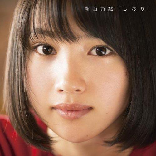 森藤恵美の画像 p1_31